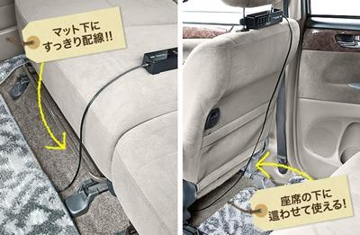 200-car035_20.jpg