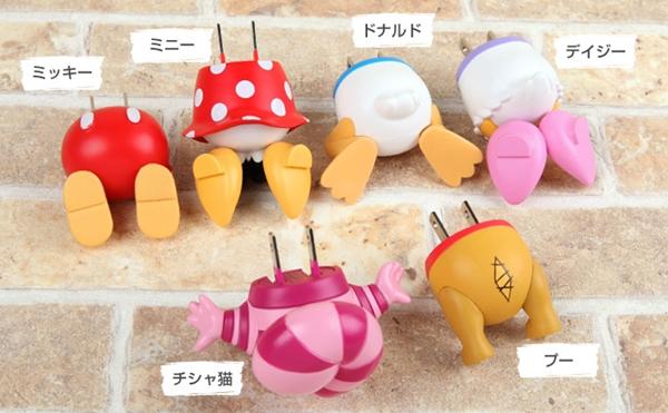 USB充電器ディズニーおしりシリーズ全キャラクター