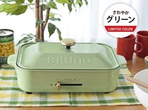 BRUNO新しく追加されたグリーン.jpg
