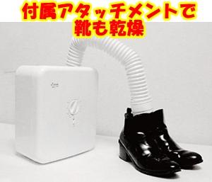 イーバランス81t+LG-3FfL._SL1500_-crop2.jpg
