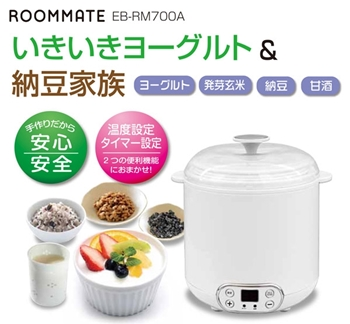 イーバランスROOMMATEいきいきヨーグルト&納豆家族EB-RM700A.jpg