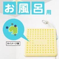 コジットバイオお風呂のカビきれい.jpg