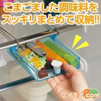 コジット冷蔵庫の棚下に!スライド収納.jpg