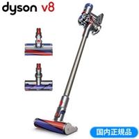 ダイソンV8コードレスクリーナー