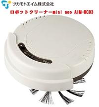 ツカモトエイムロボットクリーナー ミニ ネオAIM-RC03