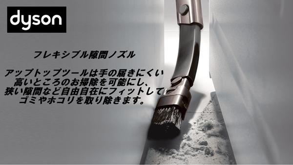 フレキシブル隙間ノズル.jpg