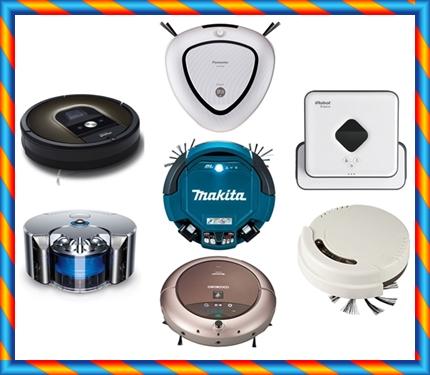 マツコの知らないロボット掃除機の世界で紹介の7機種.jpg