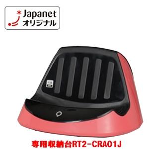 レイコップRT2A3000-22-9363-l.jpg