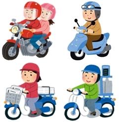 冬にバイクに乗られる人.jpg