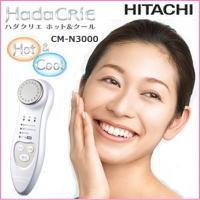 日立ハダクリエ ホット&クール保湿サポート器CM-N3000.jpg
