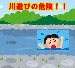 溺れる2.jpg