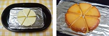 燻製の定番スモークチーズ.jpg