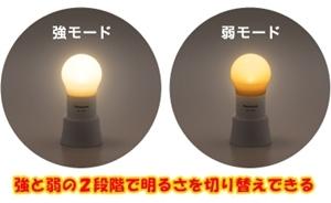 球ランタン4.jpg