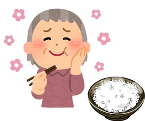 新鮮なお米は美味しいわぁ~!