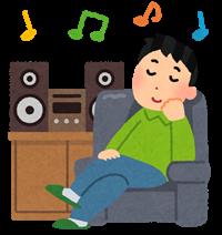 音楽を楽しめる.png