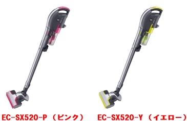 2色のパステル調を採用のシャープFREED.jpg
