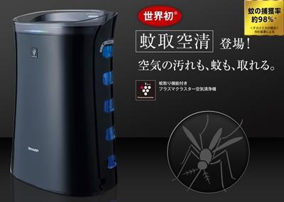 シャープ蚊取空清FU-GK50
