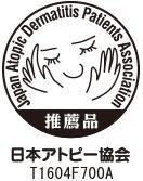 GLAPSは日本アトピー協会推薦の空気清浄機
