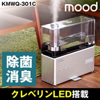 KMWQ-301C超音波加湿器.jpg