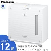 Panasonic FE-KXL07.jpg
