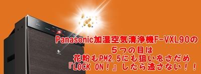 Panasonicgraphic-find.jpg