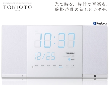 TOKIOTO LED時計&Bluetoothスピーカー