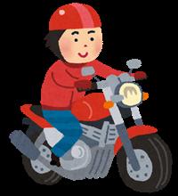 bike_man.png