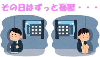 hikikomori_man-horz.jpg