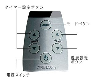 iControl-JP6.jpg
