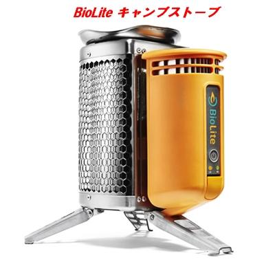 BioLite キャンプストーブ