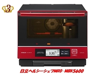 MRO-MBK5000.jpg